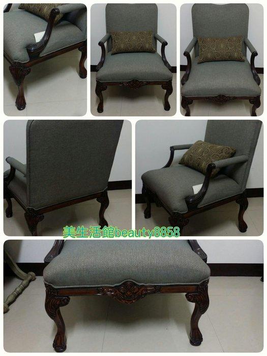 美生活館--古典蘿拉雕刻主人椅/單人沙發/玄關椅 新娘室休息椅 明星拍照椅 婚宴會館 婚紗 民宿 餐廳