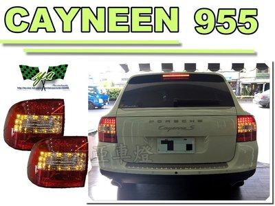 小亞車燈改裝*全新 保時捷 PORSCHE 凱燕 CAYENNE 955 紅白 LED 尾燈 後車燈 955尾燈