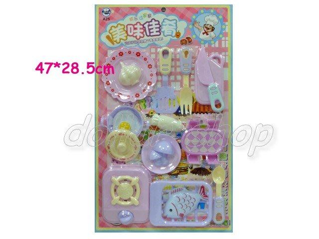 寶貝玩具屋二館☆【樣品】大型卡裝扮家家酒美味佳餚廚房餐具組A25