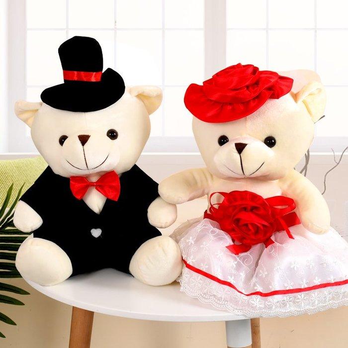 小花花精貨店-婚紗熊娃娃車頭婚車裝飾泰迪熊婚慶壓床娃娃送閨蜜禮物家居飾品#玩偶