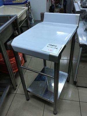 不鏽鋼工作臺~~40平台、切菜台、電器架、置物架