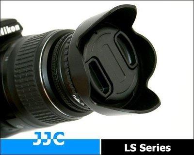 Nikon AF-S NIKKOR 85mm F1.8G 定焦鏡頭 可反扣蓮花型 遮光罩 降低不必要光源 67MM 台中市