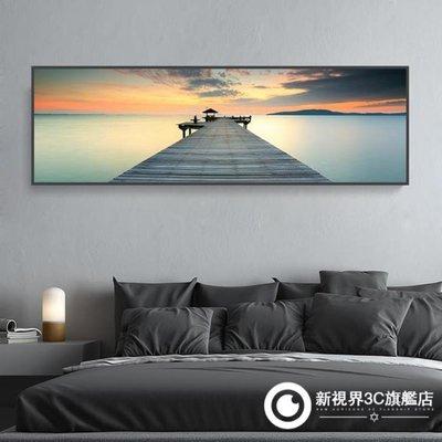 壁畫 現代簡約臥室裝飾畫客廳裝飾背景墻壁畫創意床頭畫橫幅海風景掛畫