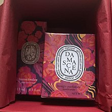 Diptyque Gift Set ( Damascena Candle +lip balm) (限量版玫瑰味蠟燭及潤唇膏)
