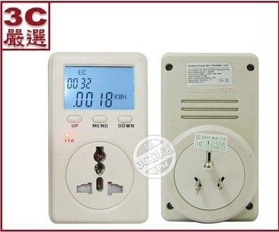 3C嚴選-多功能 插座電源檢測器 110V/220V 電源供應器 電壓測量器 計量用電度數 省電 節能