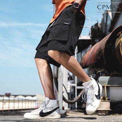 CPMAX 工裝休閒五分短褲 大尺碼五分褲 短褲 五分短褲 多口袋 直筒褲 直筒短褲 休閒短褲 工裝褲 五分褲 K73