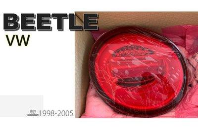 JY MOTOR 車身套件 - VW BEETLE 金龜車 1998 - 2006 年 紅白光柱尾燈 後燈 方向燈跑馬