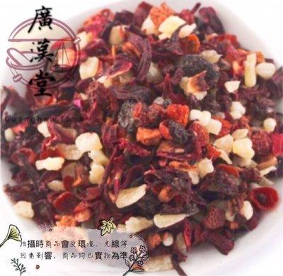 水蜜桃果粒花茶包(100克/包)漢方草本 沖泡式飲品 可直接沖泡 維他命 健康 纖維
