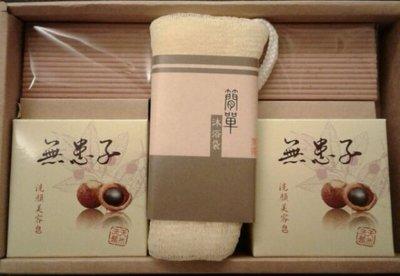 【欣興電子股東會贈品】台灣茶摳禮盒五件組