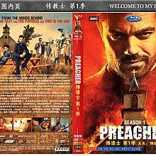 美劇高清DVD Preacher 傳教士/傳道士 1-3季 完整版