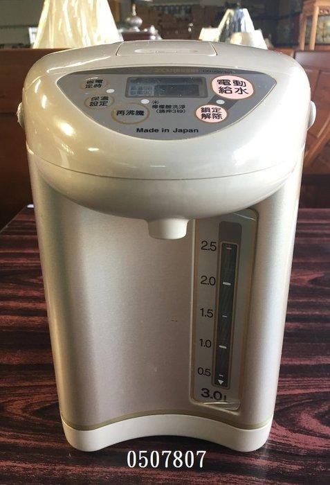 【弘旺二手傢俱】二手/中古 象印熱水瓶CD-JSV30 瓦斯爐 微波爐 烘碗機 洗碗機-各式新舊/二手家具 生活家電買賣