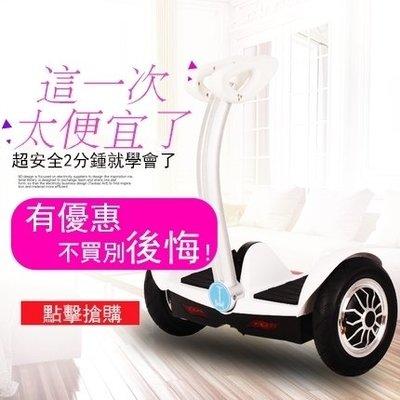 【蘑菇小隊】智慧平衡車安福寶智慧電動雙輪平衡車代步車兩輪思維車越野自體感車成人兒童  DF-MG72648