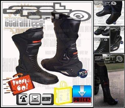 Spot ON - 特價優惠 VCS07款 PU 保護真皮 碳纖款長車靴! REMUS 燒鈦 NK龍飛狼 偉士牌 SPY