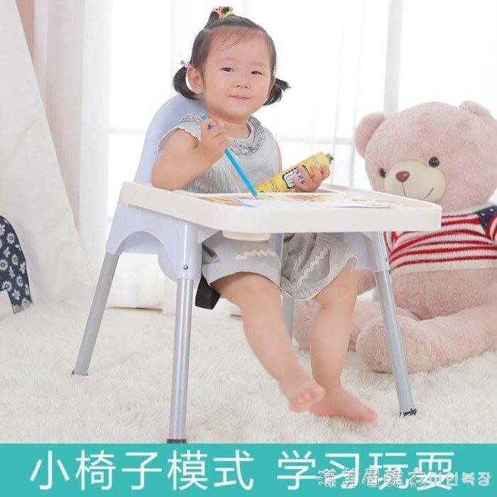 寶寶餐椅多功能兒童餐桌椅子嬰兒學坐椅可摺疊便攜式宜家吃飯座椅 NMS