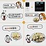5Cgo【權宇】出國洽公旅遊留學展覽會即時同步口譯翻譯機 讓您行遍天下39國專業雲端AI人工智慧觸控銀幕顯示兩國譯文