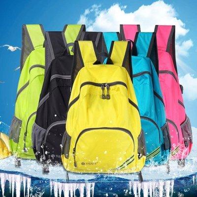 戶外可折疊雙肩包超輕便攜旅行背包男女書包兒童運動皮膚包登山包   全館免運