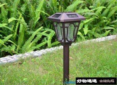新品免運 家用超亮太陽能草坪燈防水花園插地室外照明LED戶外歐式庭院路燈QM【好物連連】