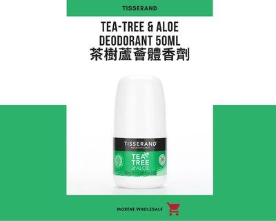 👉英國Tisserand 茶樹蘆薈體香劑 Tea Tree & Aloe Deodorant 50ML 🚀快速發貨
