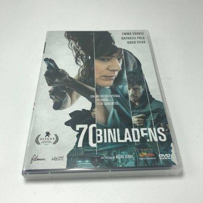 盒裝西班牙驚悚電影高清DVD碟片 逆轉劫局 70 Binladens 精美盒裝