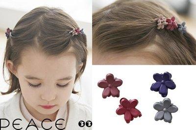 【PEACE33】正韓國空運進口。髮飾飾品 母女兒童 MINI迷你小花朵 髮抓/髮夾/抓夾。現+預