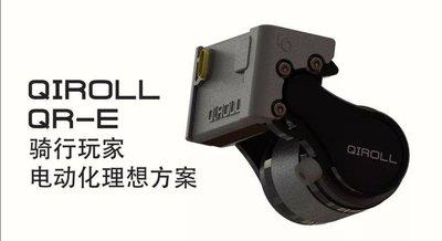 (三代助力器雙效版套餐 升級B70i (10ah)電池) Brompton Dahon K3 Carry Me Add E 春風 協力車 折疊車 公路車 助力器