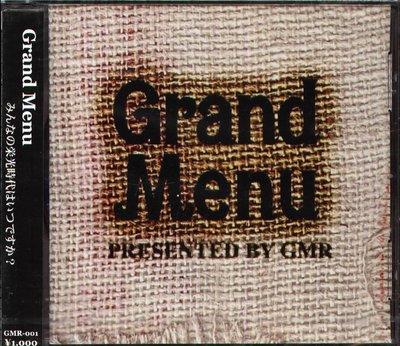 K - grand menu - 日版 anti Smart S-EXPLODE The Strikers  - NEW