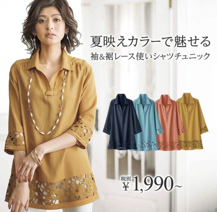 日本暢銷款簍空上衣size:M 兩色可選(薑黃跟深藍)