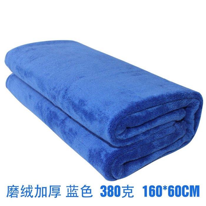 預售款-洗車大毛巾160*60 吸水絨面大毛巾#汽車用品#車用精品#車用工具