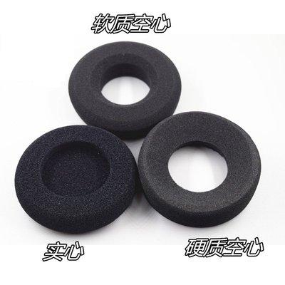 MK80耳機套 海綿套 耳罩適GRADO 歌德 SR60 SR80 SR125 SR225 SR325 SR325i