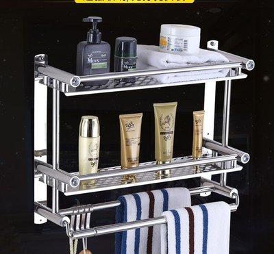 衛生間毛巾架不銹鋼免打孔浴室置物架2層...