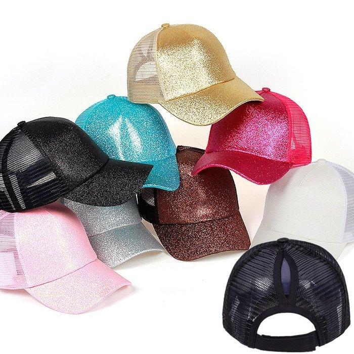 FIND 韓國品牌棒球帽 亮片 閃亮 女士純色馬尾 時尚街頭潮流 帽子 太陽帽 鴨舌帽