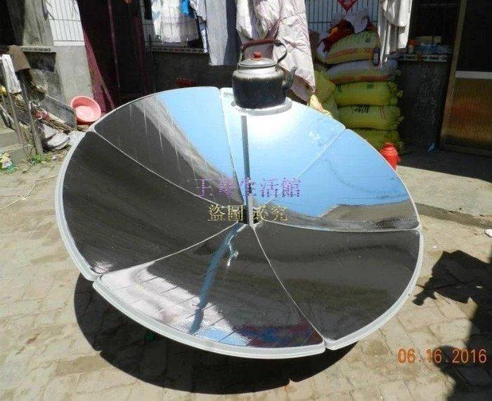 【凱迪豬廠家直銷】 1.66米太陽能灶 免瓦斯煮飯燒開水蒸、燉、煮、燜皆宜