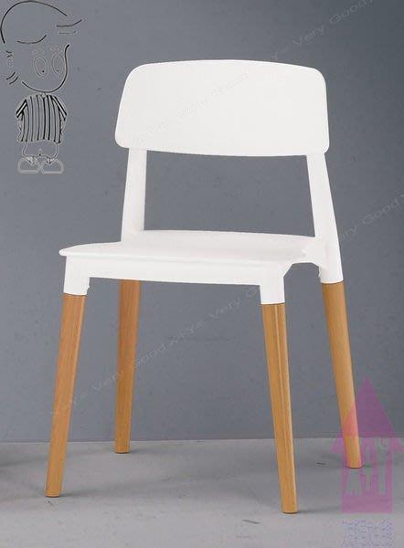 【X+Y時尚精品傢俱】現代餐桌椅系列-奧斯本 造型椅(白).餐椅.適合餐廳用.學生椅.化妝椅.書桌椅.摩登家具