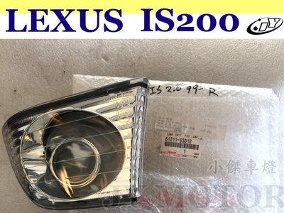 小傑車燈精品--正廠零件 全新 LEXUS IS200 99 00 01 原廠霧燈 一顆6000元 IS200霧燈
