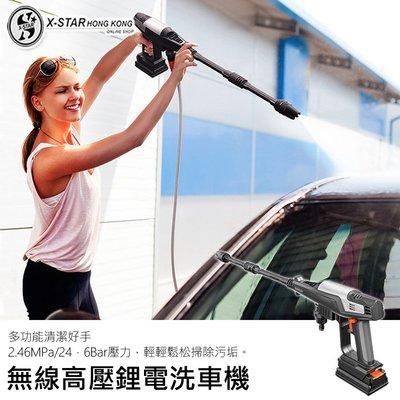 1635527 汽車鋰電無線高壓洗車搶 Wireless high pressure car wash machine