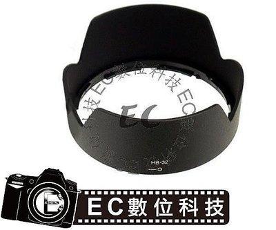 【EC數位】Nikon D70S D70Kit 18-70mm 18-105mm 18-135mm 18-140mm 鏡頭 HB-32 蓮花罩遮光罩 HB32 台中市