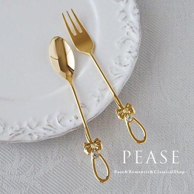 日本製 PEASE 不銹鋼 金色蝴蝶結造型  攪拌匙 咖啡匙 小湯匙 叉子 點心叉 水果叉