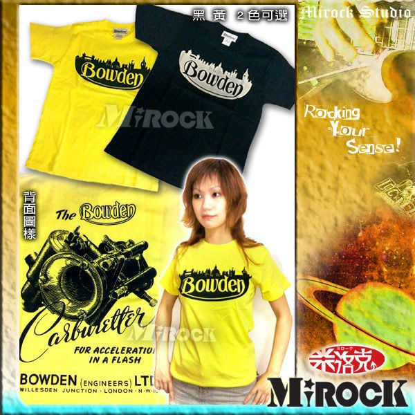MIROCK米洛克》【限量特賣】日本Attractions復古英倫搖滾Bowden化油器雙面短袖純棉T恤|黃黑|男女皆可