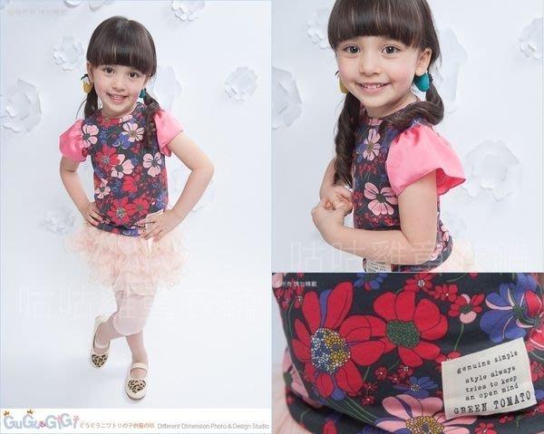 【RK3040992】春夏款B~精選韓貨~100%棉~桃粉緞面荷葉袖繽紛花朵上衣$99