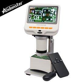 【風雅小舖】【Andonstar AD105S 4.3吋螢幕USB數位電子顯微鏡+LED底座平台-最高250X放大