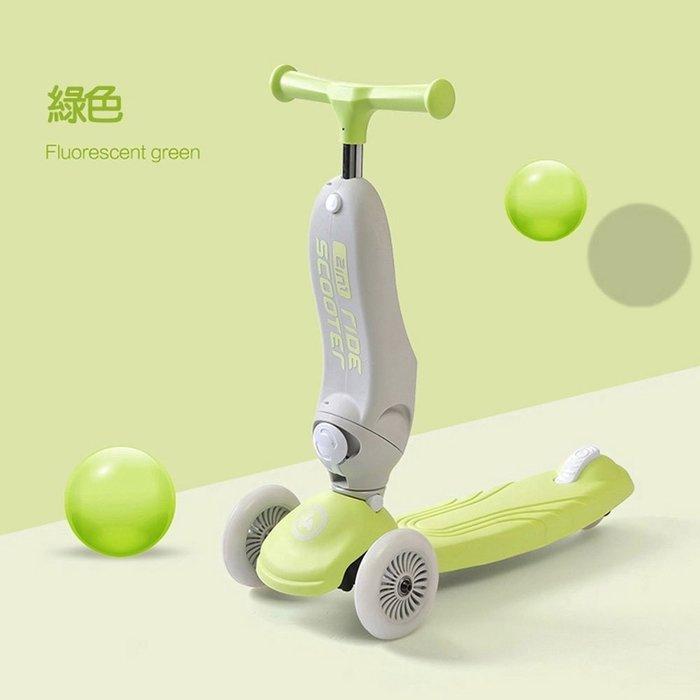 ☘ 板橋統一婦幼百貨 ☘ iQbaby 二合一多功能三輪滑步車/滑板車/ 嚕嚕車