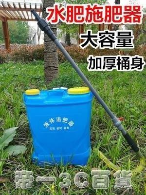 BELOCO 多功能蔬菜地茶葉施肥澆水機施肥器水肥追肥BE655