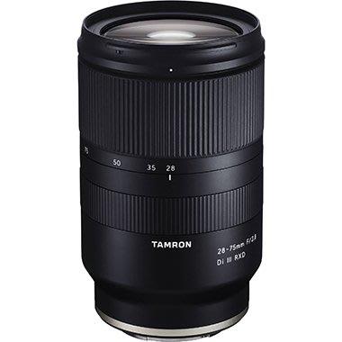 彩色鳥(租 鏡頭 相機 攝影機)租 TAMRON 28-75mm F2.8 Di III RXD A73 A7R3