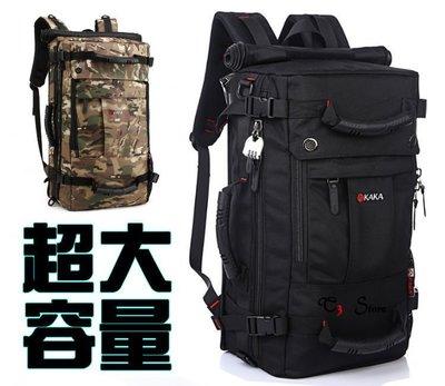 【T3】歐美風格 旅行雙肩背包 超大容量後背包 三種背法 功能性極強 防水 登山包 多功能電腦包【BG20】