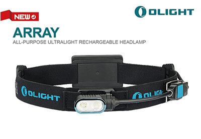 【點子網】OLIGHT ARRAY 聚泛雙光源 400流明 超輕鋁合金頭燈