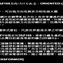 【GOOD-TRANSFORMER】110V降100V~500W.台灣最高檔鐵芯 ORIENTED (Z-11)