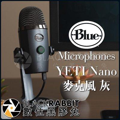數位黑膠兔【 美國 Blue YETI Nano 麥克風 灰 】 YouTube Twitch Skype USB 電容