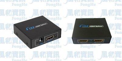 HDMI一進二出訊號分配器(1.4版)...