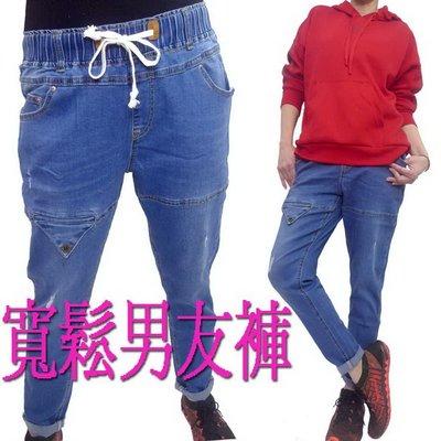 .忍者熊.【66868】【有加大】夏天就要選一件不悶熱的寛版男友褲TANK鬆緊腰男友褲.休閒牛仔褲↗S-2L