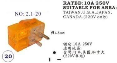 8#21台灣220V冷氣萬用1變2轉接頭, T字, 10A, 1分2轉換插座, 電壓指示燈, 異常電壓突波吸收防雷, 適220V家電 台北市